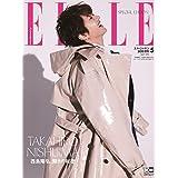 2019年5月号 増刊 特別版 カバーモデル:西島 隆弘( にしじま たかひろ )さん