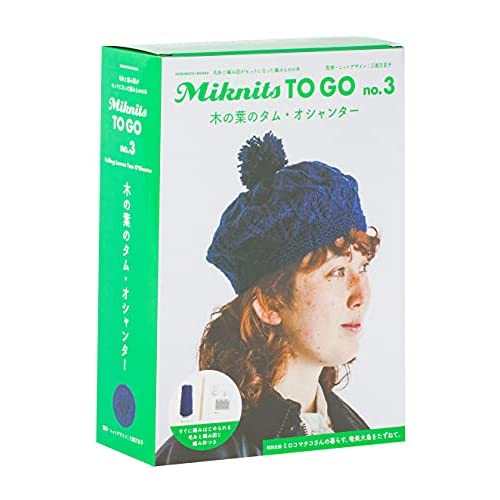Miknits TO GO no.3 付録