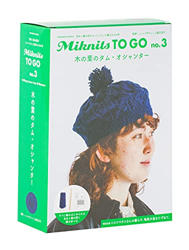Miknits TO GO no.3 画像 B
