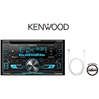 Kenwood DPX592BT In Dash Double Din CD Receiver w/ Bluetooth & MD818FE/A iPhone Plug with a FREE SOTS Air Freshener