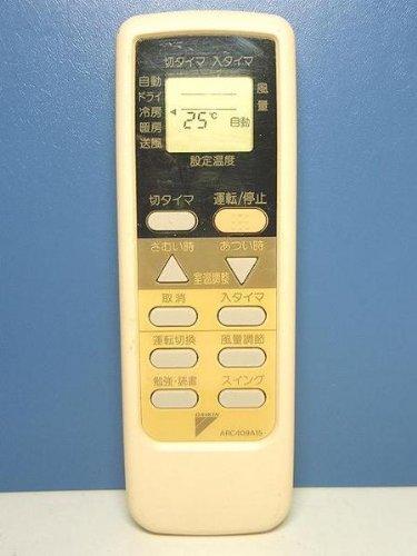ダイキン エアコンリモコン ARC409A15