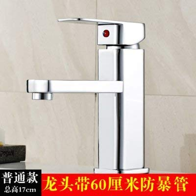2 Oudan The copper and high cold water faucet single handle single hole basin faucet surface of the basin sink bathroom cabinet Faucet 17 cm galvanised, tap water is not taken into (color   2)