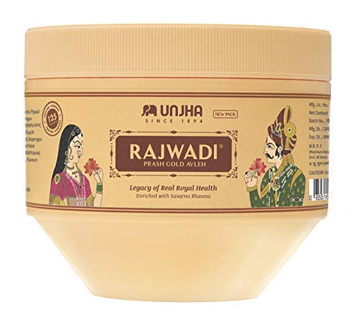 Unjha Rajwadi Chyawanprash, Boost Immunity and Power 100% Ayurvedic (900gm+100gm Free)