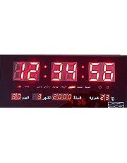 ساعة حائط ليد ديجيتال رقمي مع خاصية التنبية
