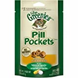 Pill Pockets for Cats - 45 count - Chicken Flavor