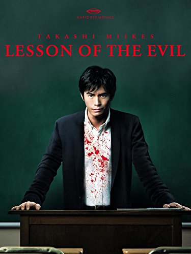 Lesson of the Evil Film