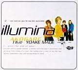 Akogare by Illumina