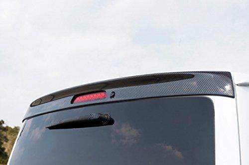 【1234型ハイエース200系ワイドボディ】GIBSONリアルーフスポイラー(ハイマウント対応カーボン製) - B073J4Q4FV