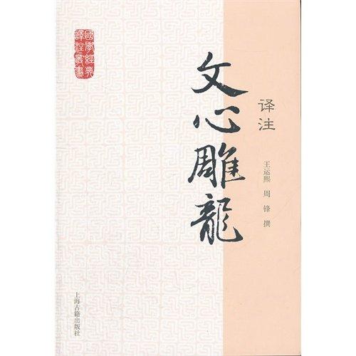 Download The war- I of A gentleman(17), THE TYCOON?-(1) (Chinese edidion) Pinyin: A jun ( 17 ) de zhan zheng £ I , THE TYCOON ? £ ( 1 ) pdf