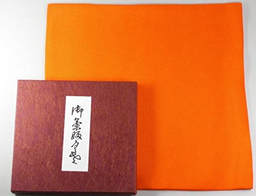 urasenke chanoyu handbook one