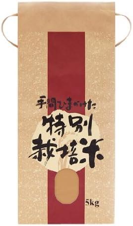 マルタカ クラフトSP 保湿タイプ 特別栽培米 愛情SP(銘柄なし) 5kg用紐付 20枚セット KHP-019