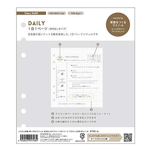 마크 시스템 수첩 리필 HBxWA5 날짜 없이 다이어리 하루에 한 페이지 브라운 ODR-RFL11-D / Marks System Handbook HBxWA5 Refill Date Less Diary 1 Page 1 Brown ODR-RFL11-D