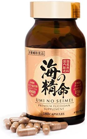 High Concentration Fucoidan Supplement UMI NO SEIMEI 180 Capsules Fucoidan Extract Capsules 41400mg Chaga Mushroom Extract Capsules 2790mg Perfect Boosting Your Immune System Made