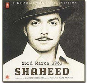 23 march 1931 shaheed mp3 songs free download