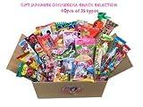 japanese box - Japanese Snack Assortment 40 pcs of 32 types Full of