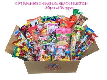 Asian Grocery - Japanese Snack Assortment 40 pcs of 32 types Full of