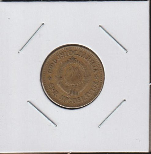 1965 RS State Emblem Dime Choice Extremely Fine