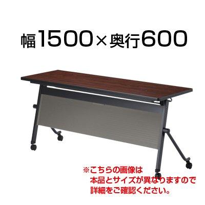 ニシキ工業 天板跳ね上げ式テーブル キャスター付き スタック可能 幅1500×奥行600mm幕板付き LQH-1560P アイボリー B0739P3GG9 アイボリー アイボリー