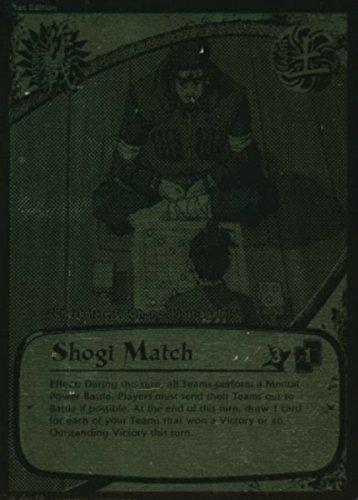 Naruto Gold Foil (Naruto Card - Shogi Match 593 - Broken Promise - Super Rare - Black and Gold Foil - 1st Edition)