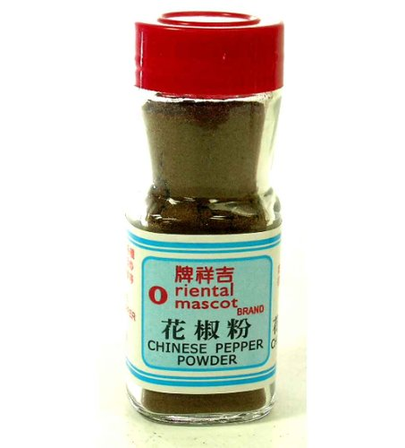 Oriental Mascot - Chinese Pepper Powder 1.0 Oz / 29 g (Pack of 1) -  DragonMall