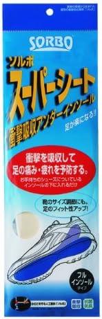 ソルボスーパーシート Sサイズ(23.5~24.5cm)