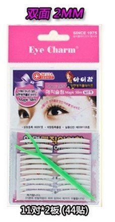 Eye Charm Magic Slim Double Sided Eyelid Tape (Best Double Eyelid Tape Review)