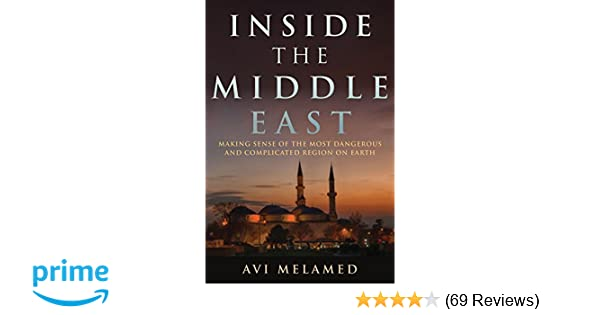 ec519be795123 Inside the Middle East: Making Sense of the Most Dangerous and ...