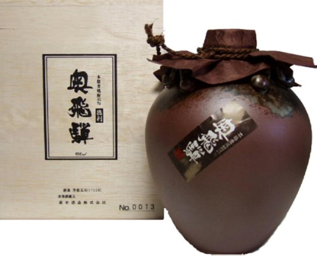 魅了する太字ディーラー本格麦焼酎 釈云麦(じゃくうんばく) 25度 720ml