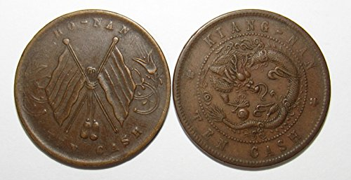 1902-1914 CN Lot of 2 Chinese Honan & Kiangnan 10 Cash Coins Fine/Fine+ (Lot Chinese Coin)
