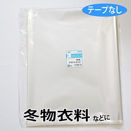 OPP袋 プラスパック 30μx380x600 【 B3 】【 10,000 枚】 【10,000枚】  B0051SKQ46