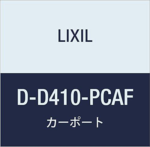 LIXIL(リクシル) TOEX テリオスIII梁240 3000~6000 1台用D D-D410-PCAF   B073RWYRDK