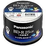 Panasonic 録画用6倍速ブルーレイディスク 25GB(追記型)スピンドル50枚 LM-BRS25M50S