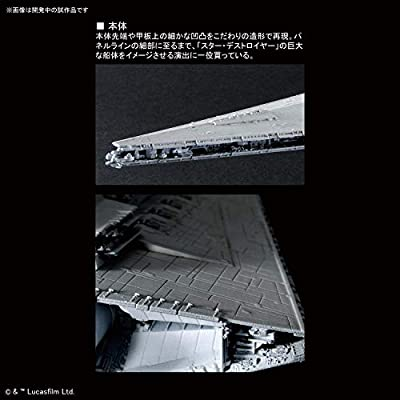 Bandai Spirits Hobby Star Wars 1/5000 Star Destroyer (Lighting Model) Limited Ver. Star Wars, Grey, Model:-: Toys & Games