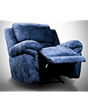 كرسي استرخاء يعمل بالريموت