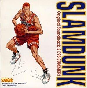 Slam Dunk: