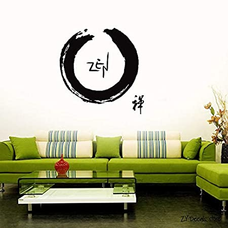 Círculo Zen Tatuajes de Pared Budismo Religión Buda Pegatinas de ...