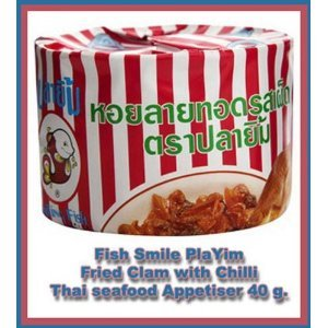 Smiling Fish Pla Yim Fried Baby Clam with Chilli Thai Seafood 40 G. Made in Thailand