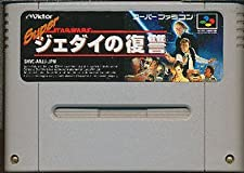 Super Famicom/SNES Super Star Wars Jedai no Fukusyuu