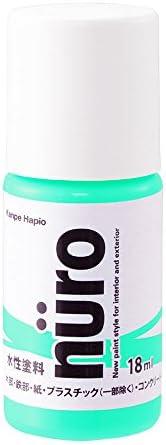 カンペハピオ(Kanpe Hapio) 水性工作用多用途塗料 ヌーロ オパール 18ML