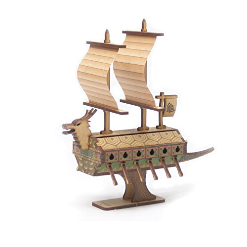 (Mize DIY Wooden Assembly Model Kits (Colored Korean Traditional Turtle Battle Ship) Mechanical Puzzles for Kids & Kidults, Home Room Office Interior Decor )