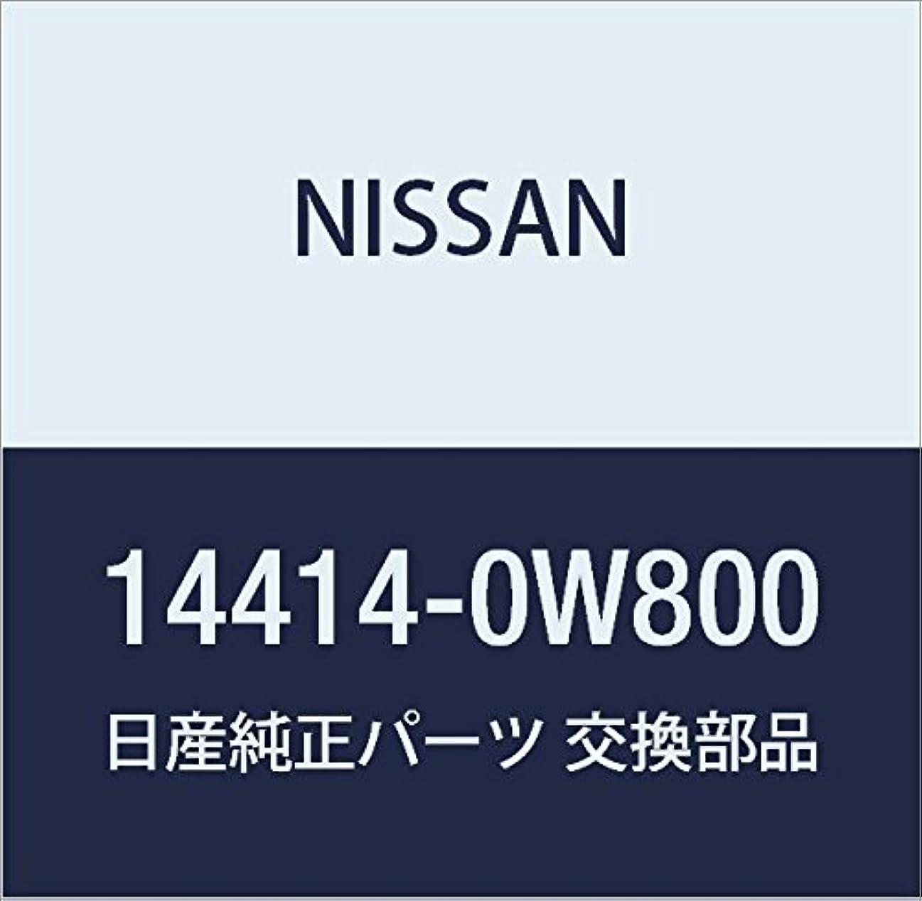 自伝栄養接地SUZUKI (スズキ) 純正部品 ガスケット エキゾーストパイプ 品番14182-60B00