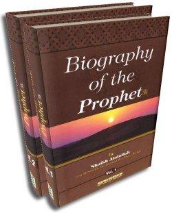 Download Biography of the Prophet (S) (2 Vol. Set) ebook