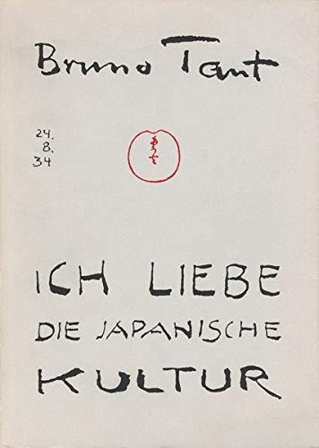 ich-liebe-die-japanische-kultur-kleine-schriften-ber-japan