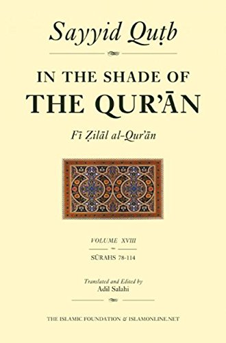 In the Shade of the Qur'an Vol. 18 (Fi Zilal al-Qur'an): Surahs 78-114 (Juz' 'Amma) (In the Shade of the Qur'an) (Quran In Juz)