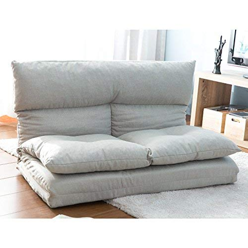 YSKWA Adjustable Floor Couch and Sofa for Living Room and Bedroom, Fabric Foldable Chaise Lounge Sofa Chair with 5 Reclining Position, Love seat by YSKWA