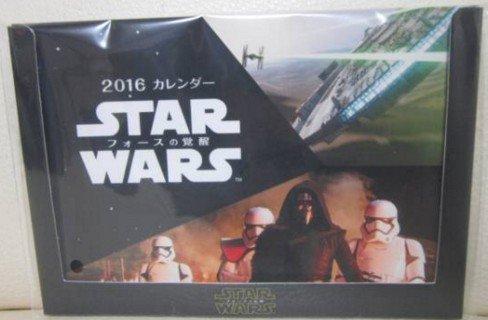 Japan Import Seven-Eleven limited Star Wars 2016 desk calendar