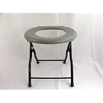 Amazon.com: Folding Commode Chair Steel Portable Camping