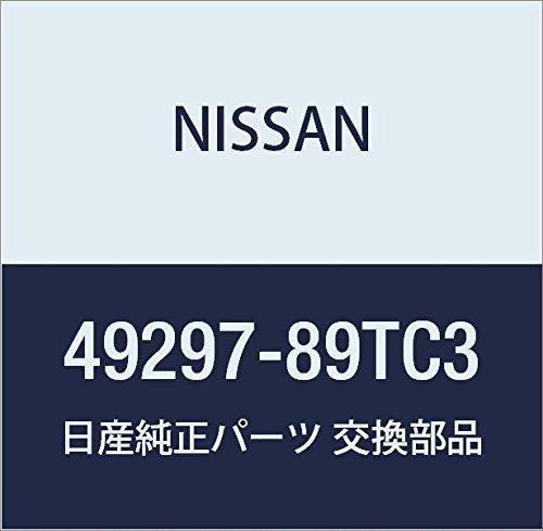 NISSAN(ニッサン) 日産純正部品 シ-ルキツト D9297-EJ00A B01KTEYE4O D9297-EJ00A
