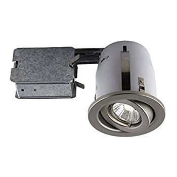 Bazz 300-140 4-in. Satin Recessed Halogen Lighting Kit 300 Series