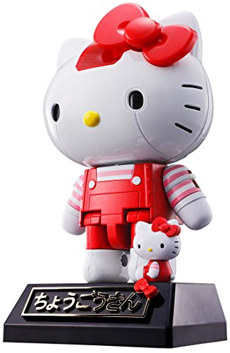 Tamashii Nations Bandai Chogokin Hello Kitty (Red Stripe Ver.) Hello Kitty Action Figure (Cartoon Robot Made Of Smaller Lion Robots)